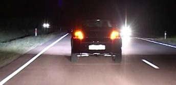 Безопасное вождение ночью