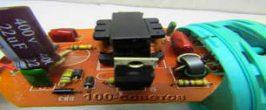 Зарядное устройство из эконом лампы
