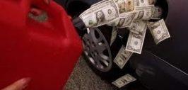 тратим бензин