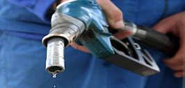 Как проверить качество купленного бензина?