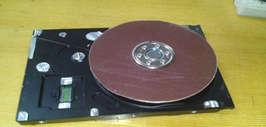 Наждак из жесткого диска от ПК
