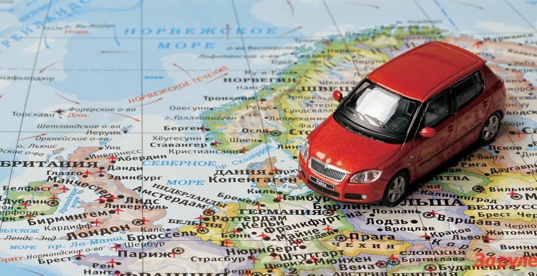 Как выехать на автомобиле за границу.