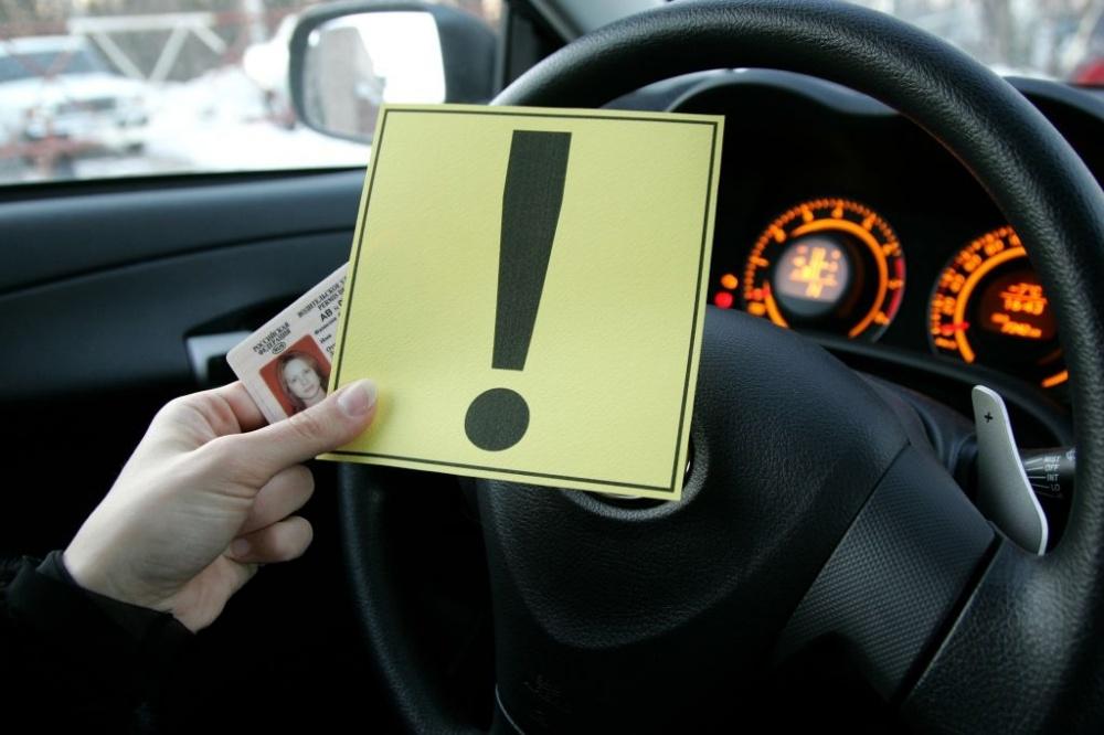 Советы для водителей-новичков.