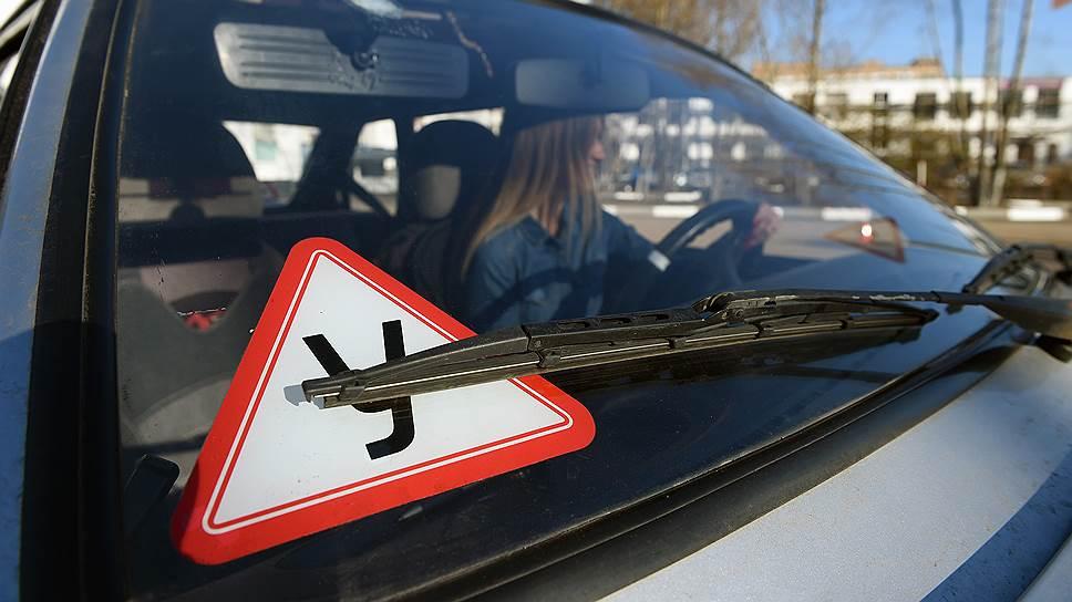 Советы начинающим водителям.