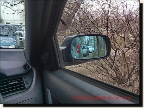 Обзорность у зеркала другая