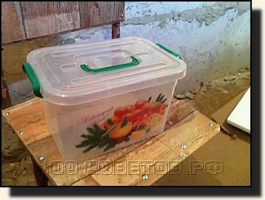 сделать контейнер-холодильник