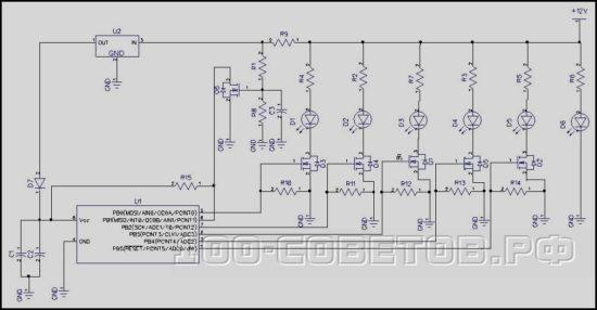 Динамические поворотники на микроконтроллере своими руками