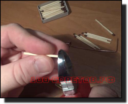 теплоизоляции корпуса зажигалки