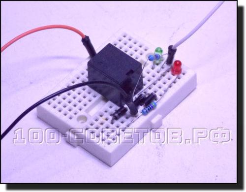 Защита зарядного устройства