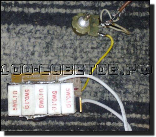 Шесть резисторов по 0.1 ому,