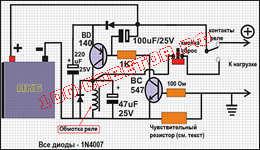 Схема электронного предохранителя для авто