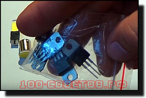 Линейный стабилизатор для светодиодных ламп