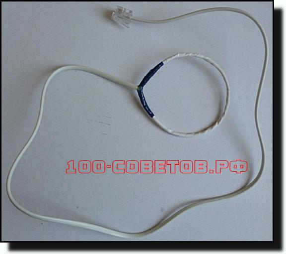 кусок телефонного провода
