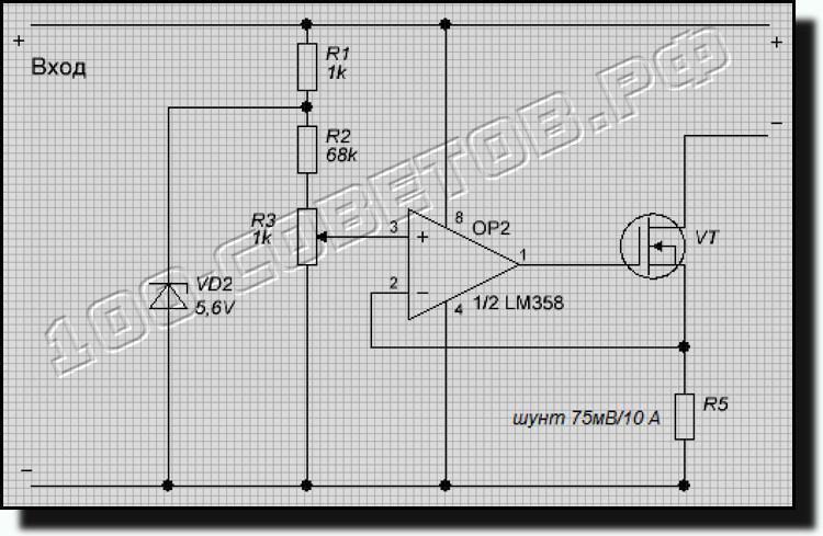 Схема ограничителя тока к любому зарядному устройству