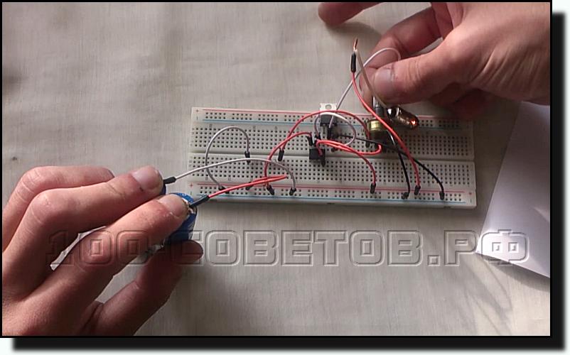 например низкоомный резистор