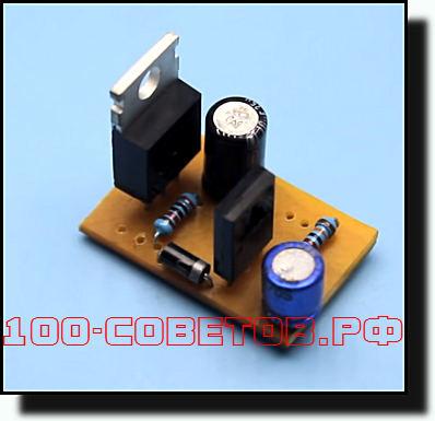 Простое электронное реле для ламп или светодиодов