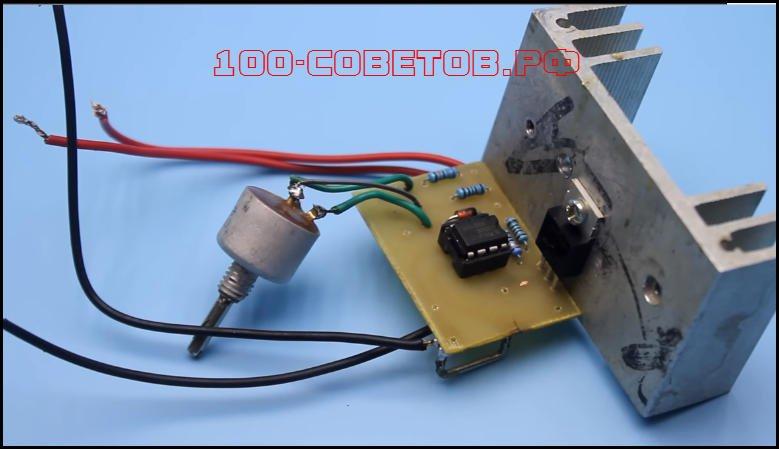 простые схемы регулятора тока для зарядных устройств
