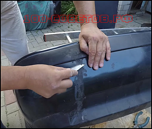 пластик плавится