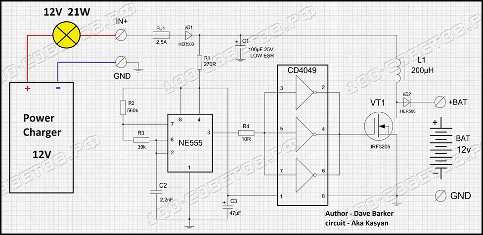 Схема для аккумулятора