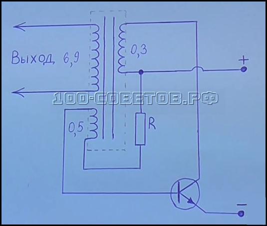 Резистор можно взять с сопротивлением от 47 ом