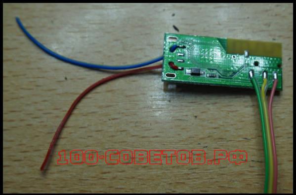 Как установить в магнитолу Bluetooth