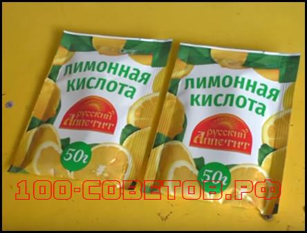 обыкновенной лимонной кислоты