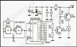 Автоматизированное управление вентилятором на микросхемах К561ЛА7 и К561ИЕ9, схема.