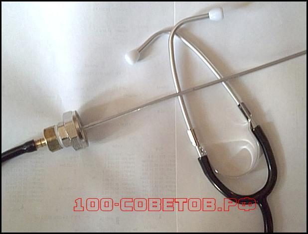 Как сделать стетоскоп для диагностики авто своими руками.