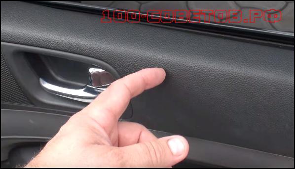 Чем отмыть автомобильный пластик