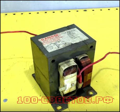трансформатора от микроволновки для авто