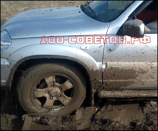 Как просто выехать из грязи, если ты буксуешь)