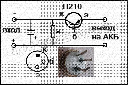 Самый простой регулятор для зарядного устройства, схема