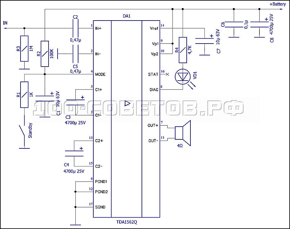 Автомобильный УМЗЧ 70Вт на TDA1562Q - схема