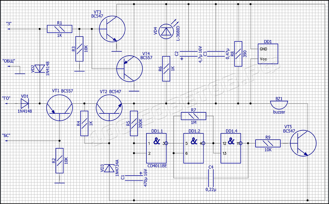схема сигнализатора дхо