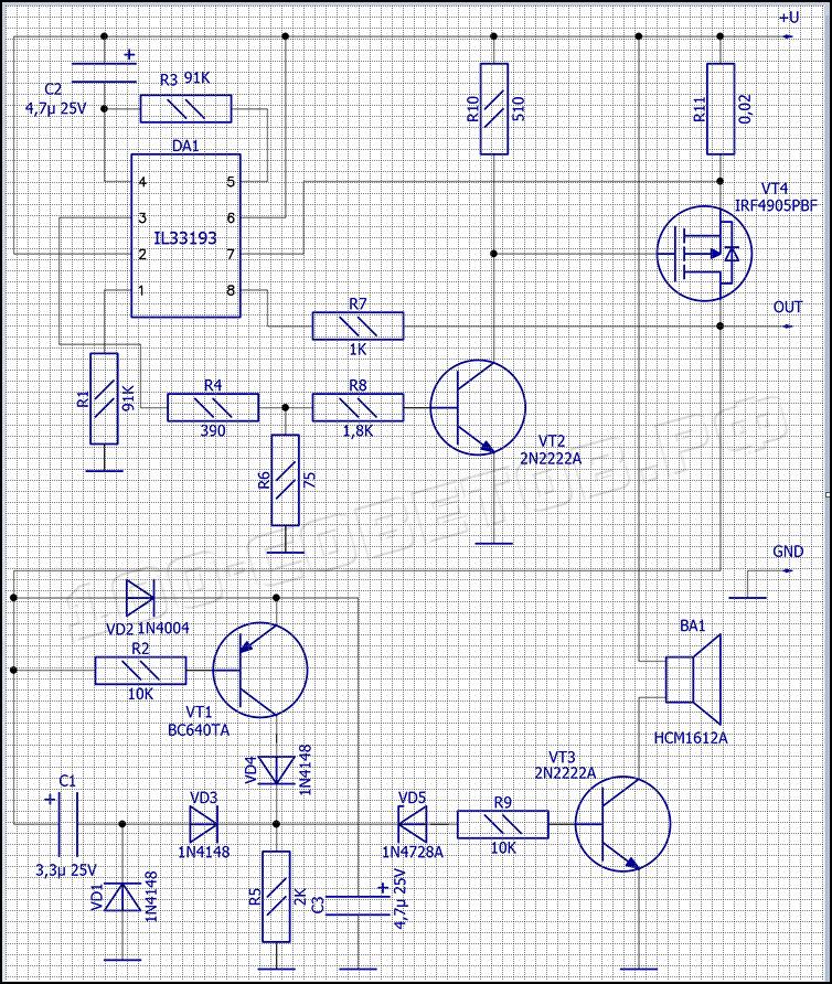 Комбинированный, электронный указатель поворотов со звуковым сигналом