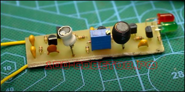 Схема детектора или индикатора короткозамкнутых витков