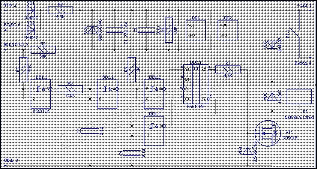 Реле включения задних противотуманных фонарей своими руками, схема.