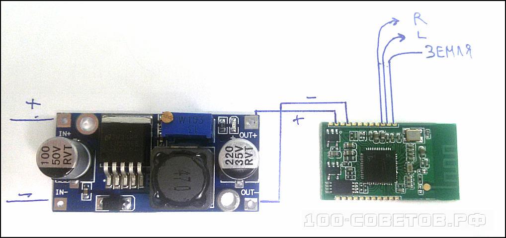 Как подключить Bluetooth вместо AUX