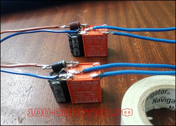 Автоматическое выключение ДХО при включении поворотника.