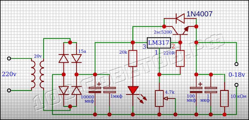Мощный, регулируемый блок питания на lm317, схема