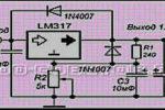 Простой регулятор напряжения на LM317, схема