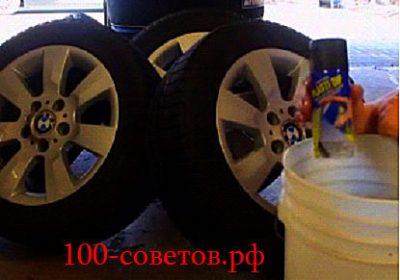 Жидкая резина на диски