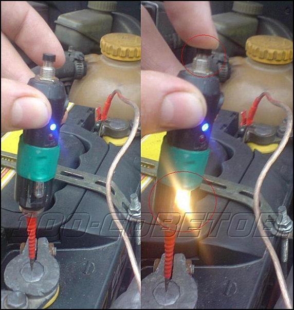 Как сделать лампочку контрольку