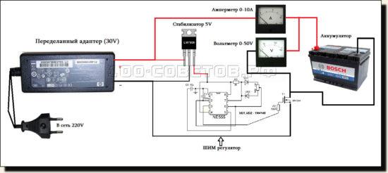 Зарядное устройство схема
